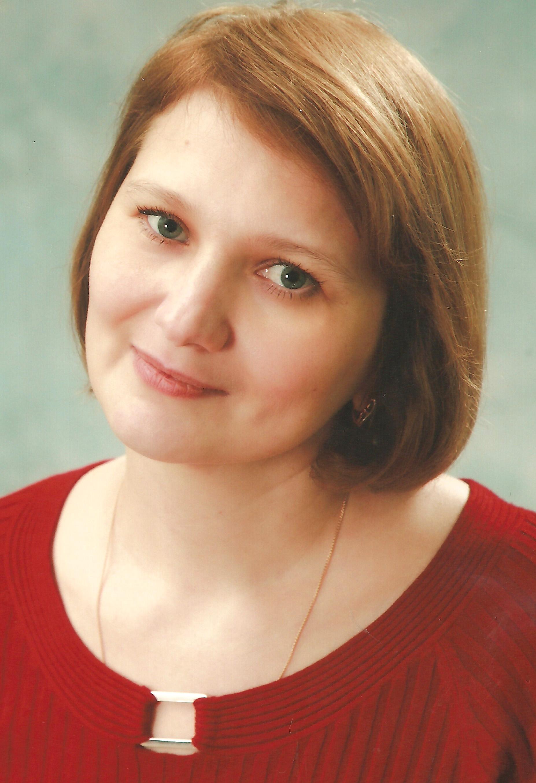 Бодунова Оксана Анатольевна